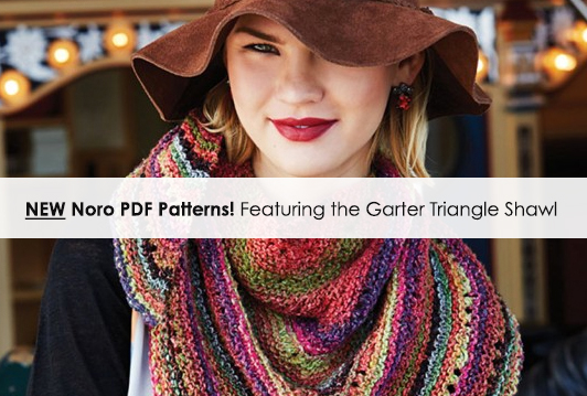 New Noro PDF patterns