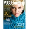 Vogue Knitting Magazine - Fall14