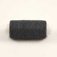 Elastic Yarn Thread