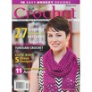 Love of Crochet Magazine - Summer14