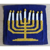 Valley Yarns 578 Hannukah Menorah Wall Hanging (Free)